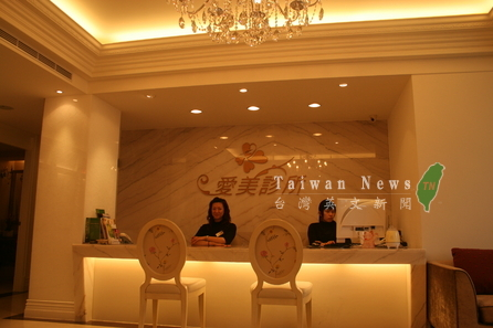 台灣英文新聞報導: 2008美麗新趨勢-自然『完美』新生活