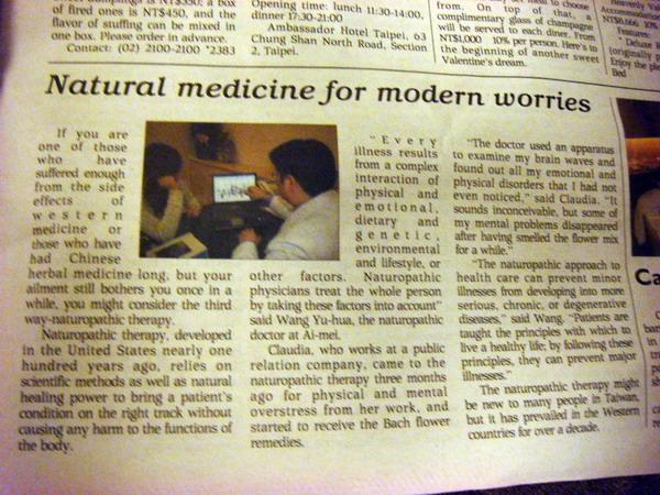 Taiwan News 080206