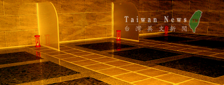 Taiwan News 080303