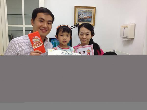盧能白+盧乃鈺