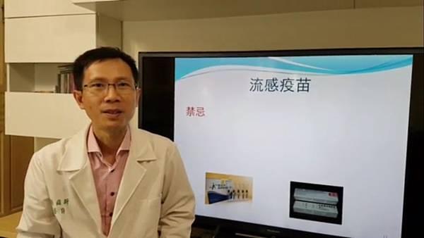 流感疫苗介紹.jpg