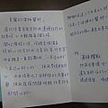 sMiQyTL66BpnFGrDP.om2Q.jpg