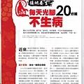 IMG_0001-page-001.jpg