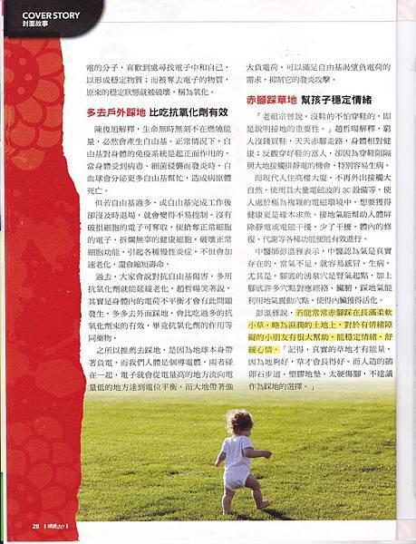 IMG_0003-page-001.jpg