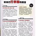 IMG_0004-page-001.jpg