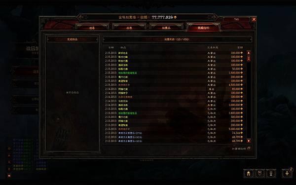 Screenshot038
