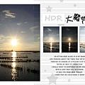 IMG_5408_HDR.jpg