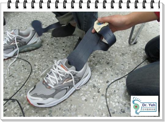 輔具研究所 測試鞋墊 031.jpg