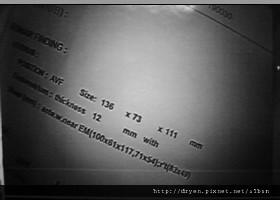 相片實驗室 - 特效百匯 - 黑白