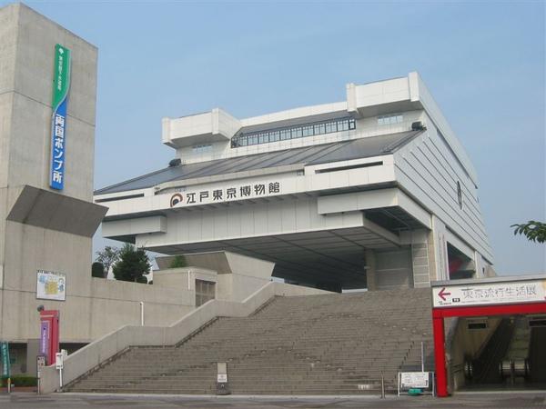 兩國江戶博物館