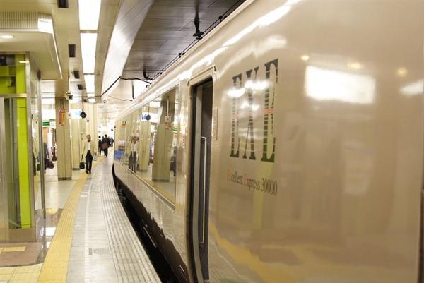 2005 東京05.JPG