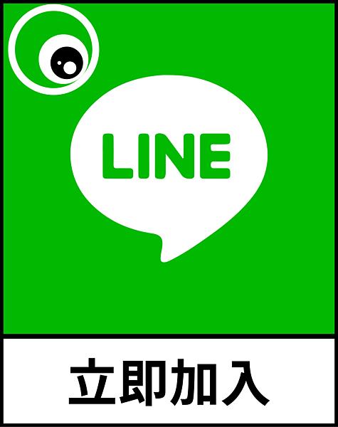DSicon_工作區域 1.png