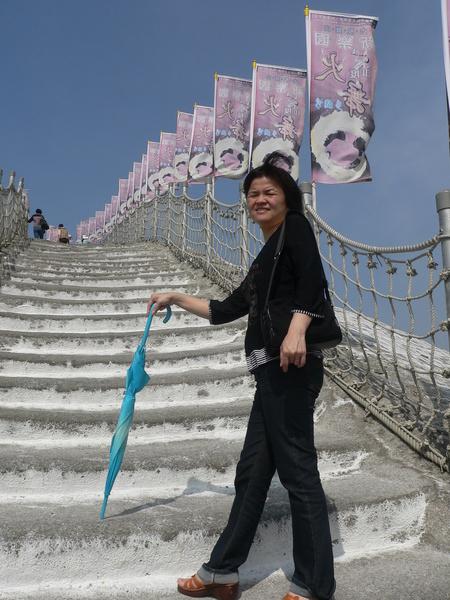 鹽山的階梯