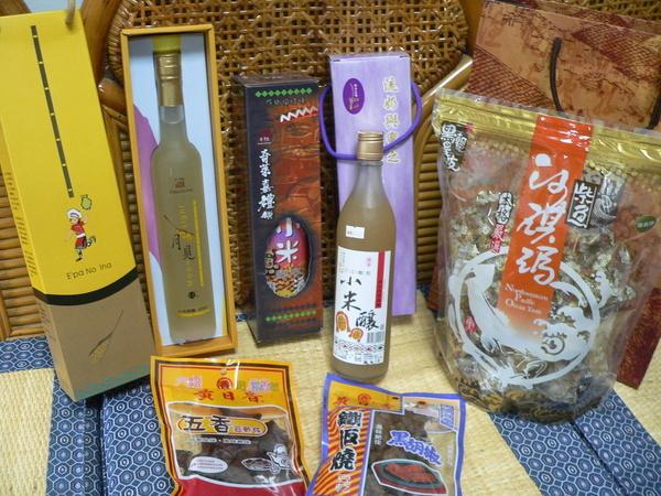 """名產""""小米酒+柴魚博物館沙其瑪"""""""
