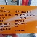 20130806_081144.jpg