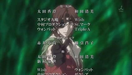 [POPGO][Mobile_Suit_Gundam_00_2nd_Season][01][GB][RV10][(030852)17-01-14].JPG