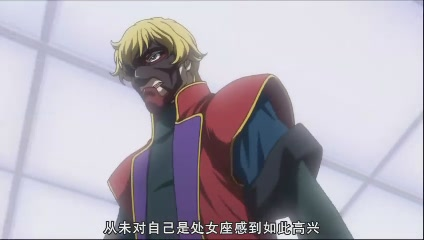 [POPGO][Mobile_Suit_Gundam_00_2nd_Season][01][GB][RV10][(029475)16-59-47].JPG
