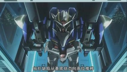 [POPGO][Mobile_Suit_Gundam_00_2nd_Season][02][GB][RV10][02-22-40].jpg