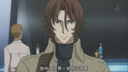 [POPGO][Mobile_Suit_Gundam_00_2nd_Season][02][GB][RV10][02-59-04].jpg