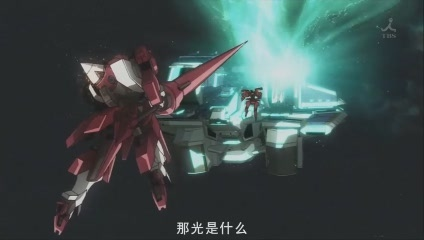 [POPGO][Mobile_Suit_Gundam_00_2nd_Season][02][GB][RV10][03-20-10].jpg