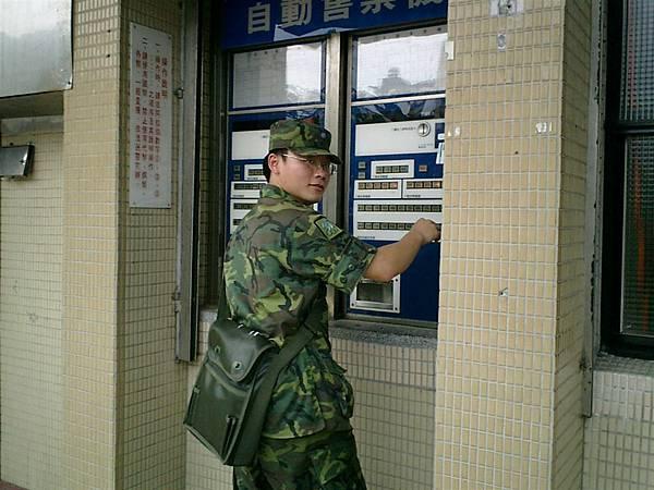 頭城火車站買車票