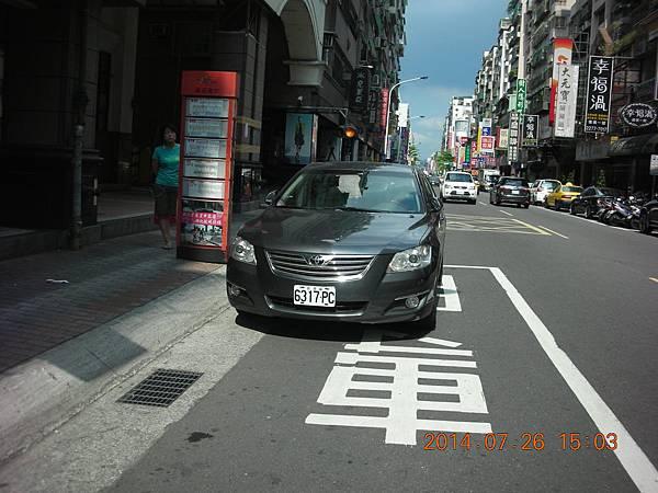 6317-PC 違規停車 01