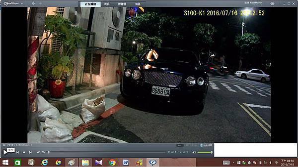 8888-GX 照片證據