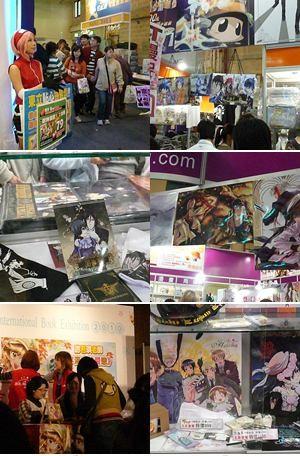 台北世貿書展13