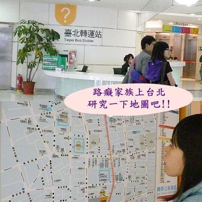 台北世貿書展1