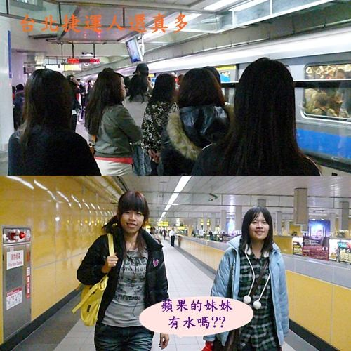 台北世貿書展3