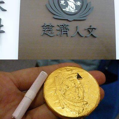 台北世貿書展10