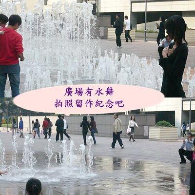 台北世貿書展5