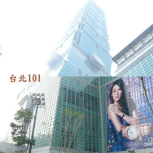 台北世貿書展4