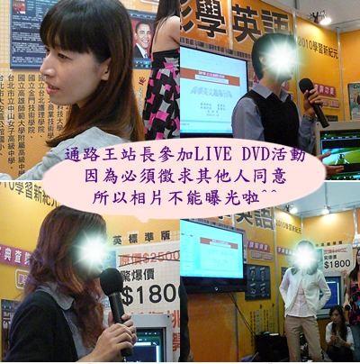 台北世貿書展6