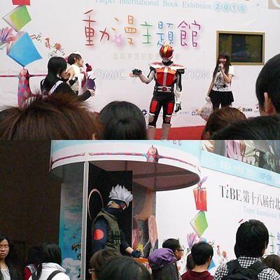 台北世貿書展11