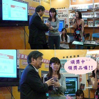 台北世貿書展7