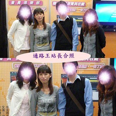 台北世貿書展8