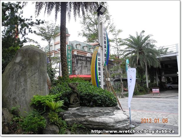中冠礁溪大飯店1