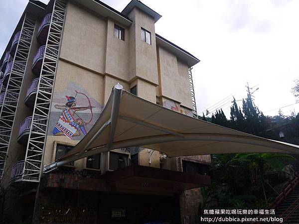 谷關大飯店1