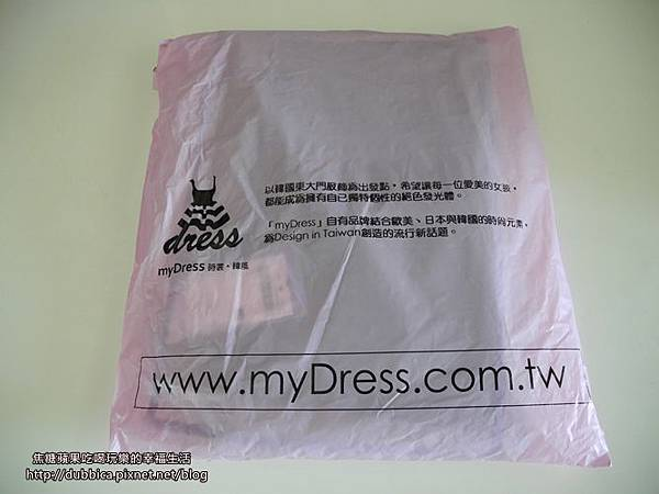 myDress時尚品牌服飾1