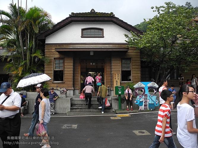 南庄老郵局1.jpg