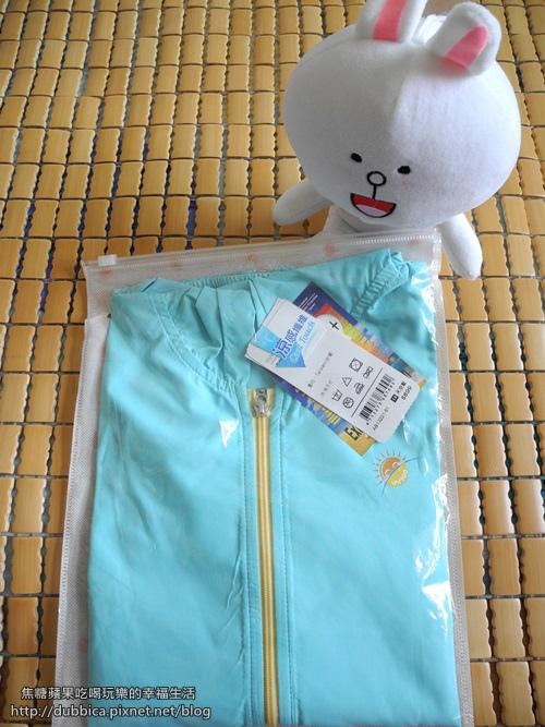 UV100防曬網連帽輕薄童外套1.jpg