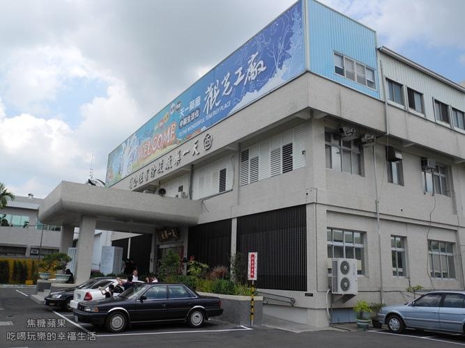 天一製藥觀光工廠1.jpg