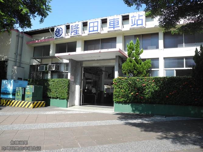 隆田車站1.jpg