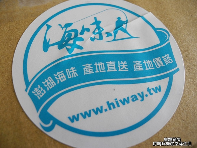 hiway澎湖海味生蠔1.jpg