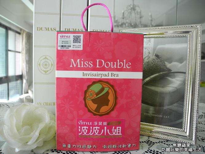 波波小姐1.jpg
