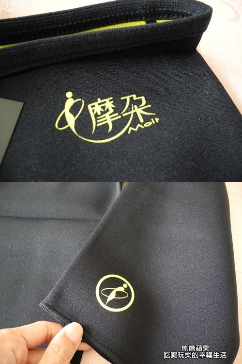摩朶飆汗褲3.jpg