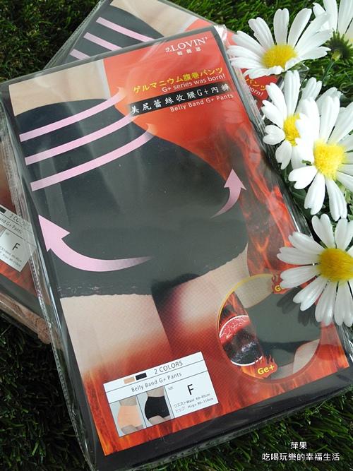 【aLOVIN婭薇恩】美尻蕾絲收腰G+內褲1.jpg