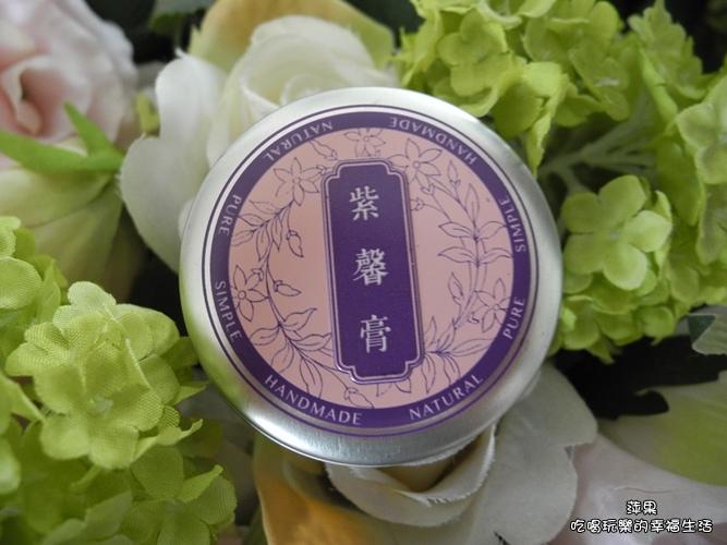 紫馨膏4.jpg