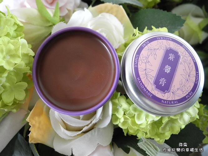 紫馨膏5.jpg